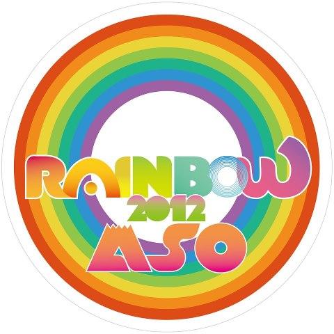 「rainbow 2012阿蘇」に出店です☆_a0125419_944259.jpg