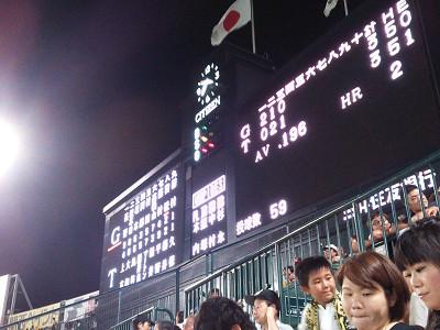 阪神戦 ご感想頂きありがとうございます\(^O^)/ _b0224827_16201885.jpg
