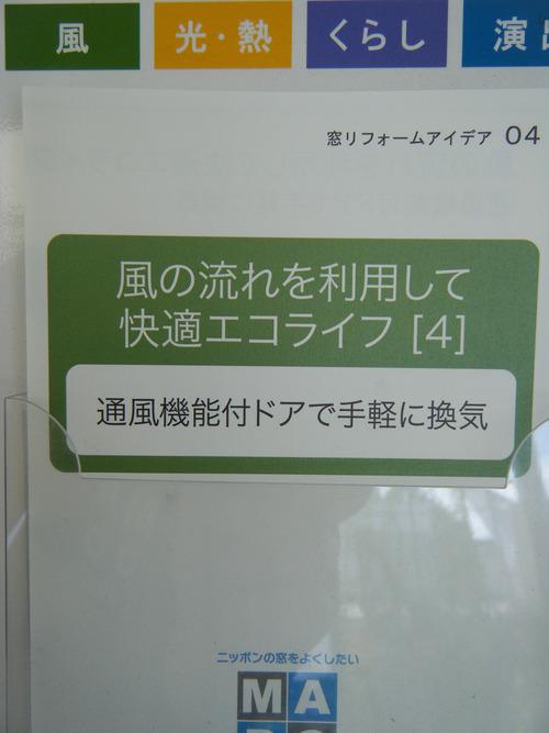 b0182530_15565376.jpg