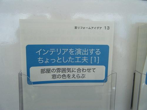 b0182530_1558188.jpg