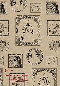 やくしまるえつこ「ヤミヤミ・ロンリープラネット」先着購入者特典はリミックスCD!_e0025035_1124315.jpg