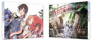 TARI TARI」 ブルーレイ& DVDシリーズ第1巻 9月5日発売!_e0025035_1321648.jpg