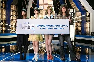 アニマックス「STUDIO MUSIX マクロスナイト」を10月7日(日)に放送_e0025035_13543022.jpg