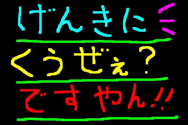 f0056935_2011944.jpg