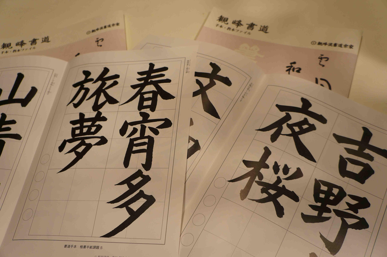 原田詳経の45年にわたる音楽の旅から抜粋した30曲_e0247444_18351254.jpg