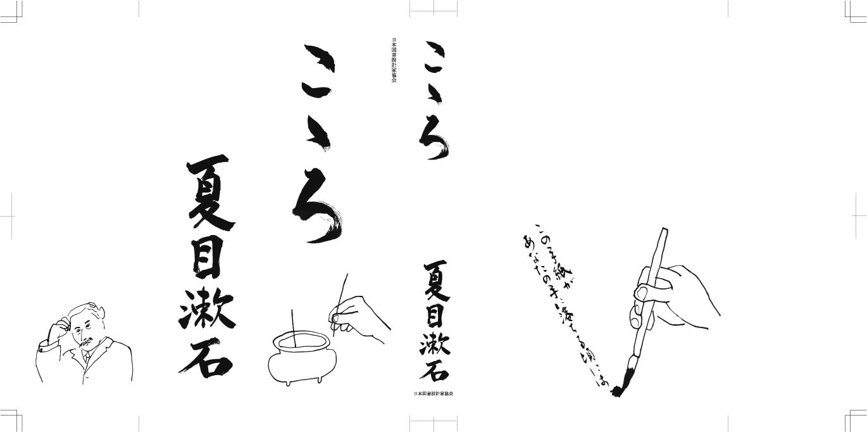 第1回東京装画賞入選です☆_b0126653_514452.jpg