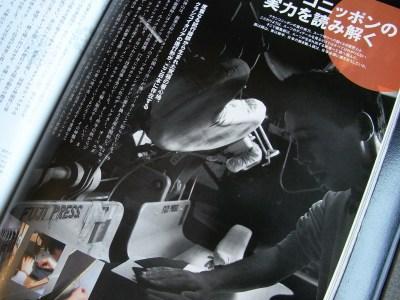 """""""ニッポンのクラシコ"""" ~ イタリアの伝統技法を継承して40年 「イワテスーツ工房」を訪ねる 編_c0177259_1827879.jpg"""