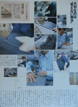 """""""ニッポンのクラシコ"""" ~ イタリアの伝統技法を継承して40年 「イワテスーツ工房」を訪ねる 編_c0177259_18285212.jpg"""