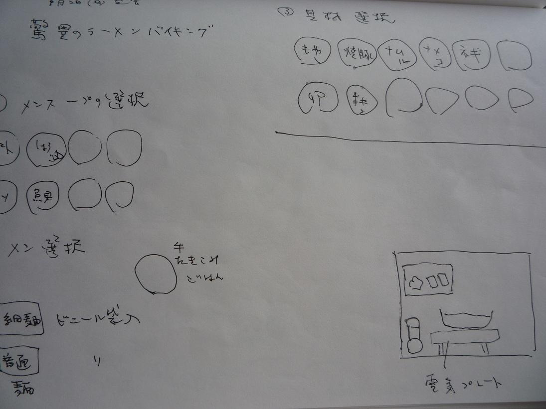 c0086176_9502566.jpg