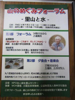 NEWイベント開催決定!!_f0212679_15582186.jpg
