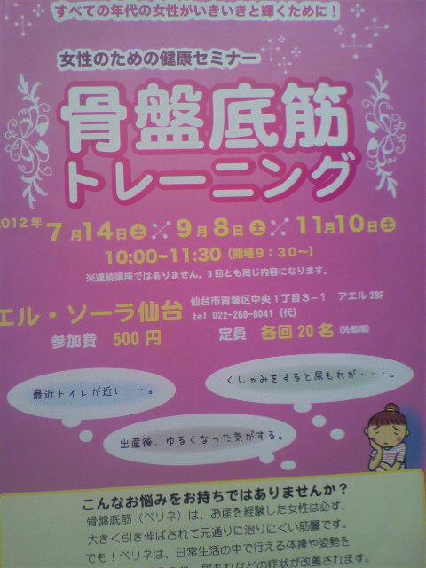 b0257387_9232943.jpg