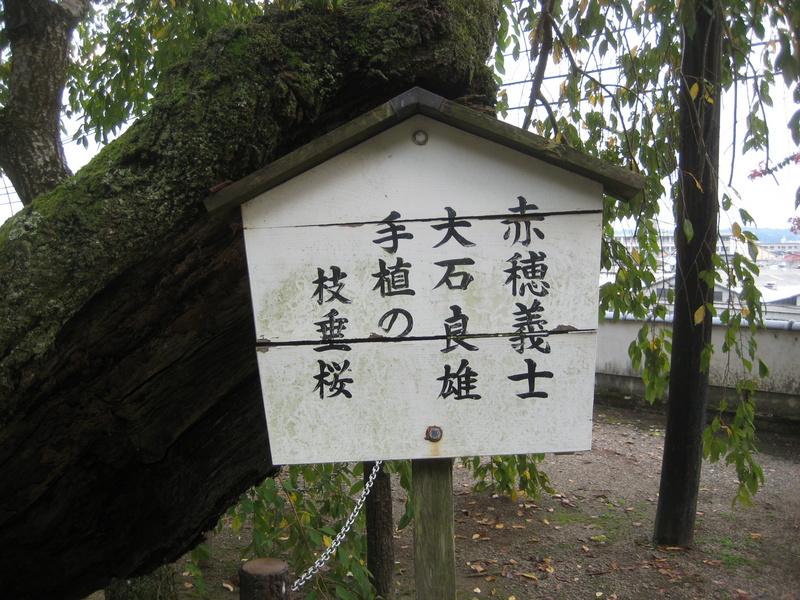 呉・芸備の道(9)三次_c0013687_8141083.jpg