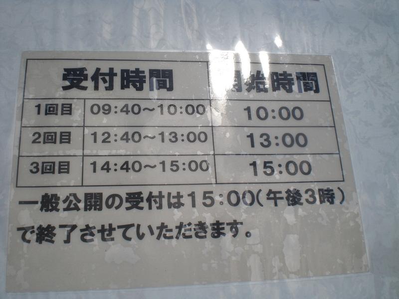 呉・芸備の道(11)護衛艦の見学_c0013687_843075.jpg