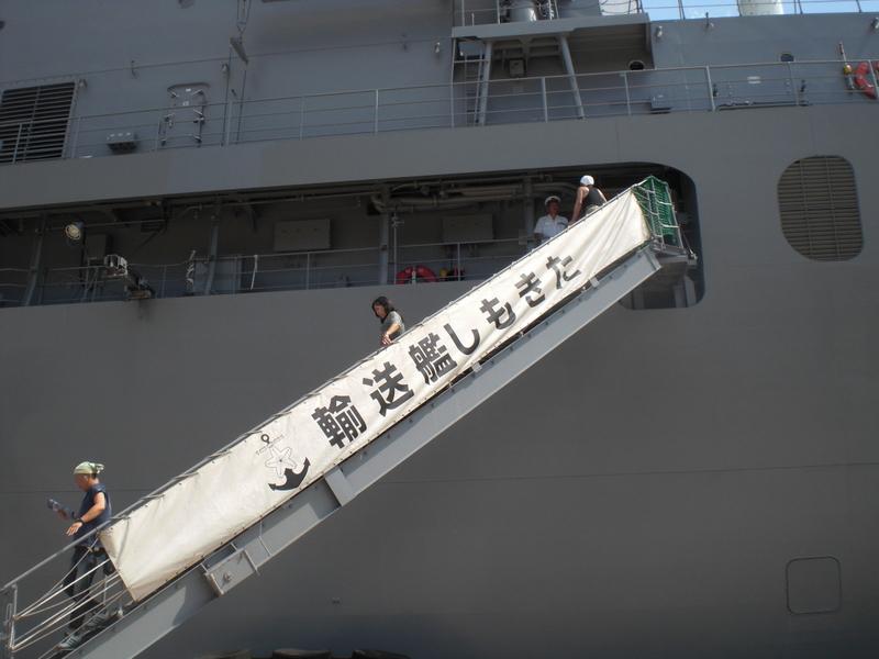 呉・芸備の道(11)護衛艦の見学_c0013687_855247.jpg