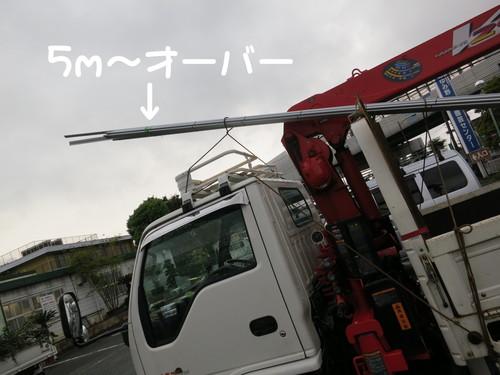 b0200291_195055.jpg