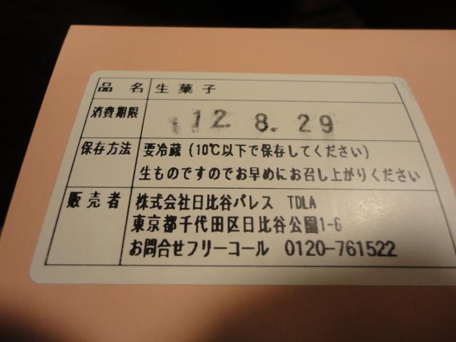 b0032593_20343584.jpg