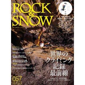 ROCK&SNOW No.57入荷!!!_b0242198_14333751.jpg