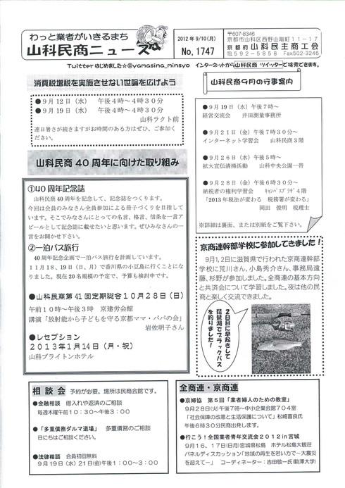 b0078499_16452018.jpg