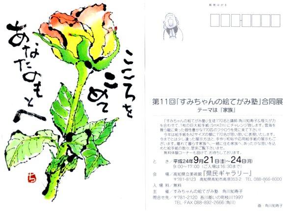b0164299_1857618.jpg