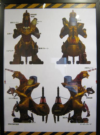 たまごの工房企画展  怪獣図鑑展  5   その3_e0134502_1415289.jpg