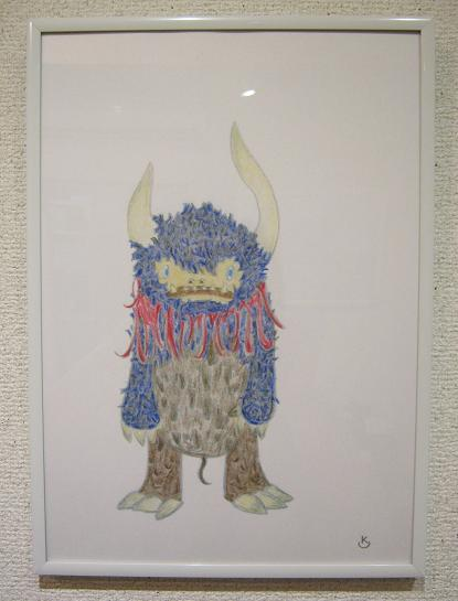 たまごの工房企画展  怪獣図鑑展  5   その4_e0134502_17572748.jpg