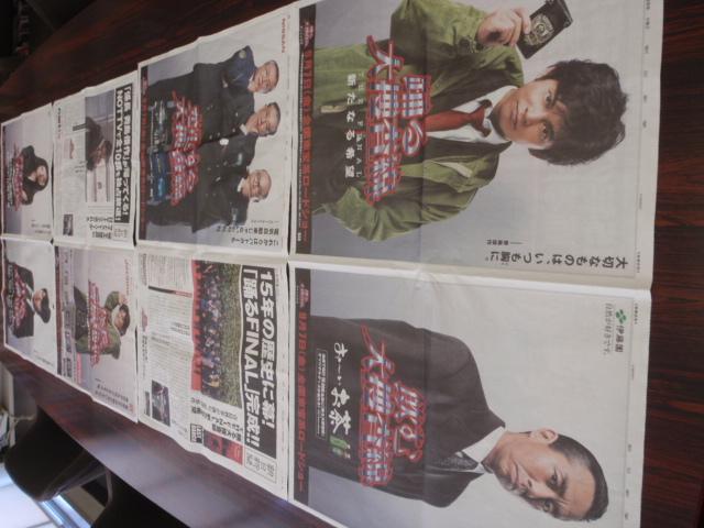 「踊る大捜査線 THE FINAL 新たなる希望」2012日本(@朝日新聞)_f0064203_8105595.jpg