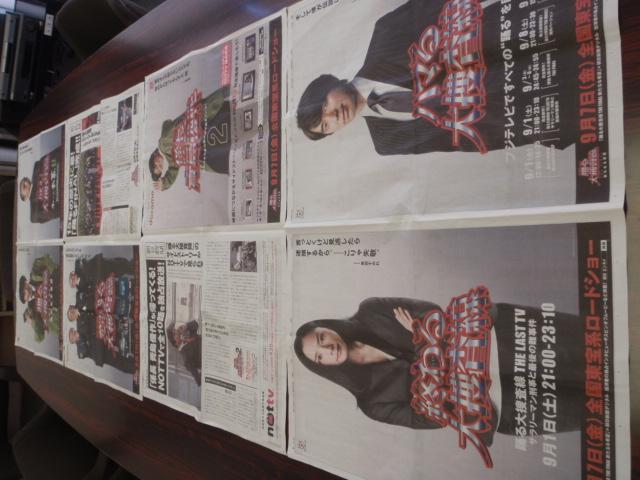「踊る大捜査線 THE FINAL 新たなる希望」2012日本(@朝日新聞)_f0064203_8115455.jpg