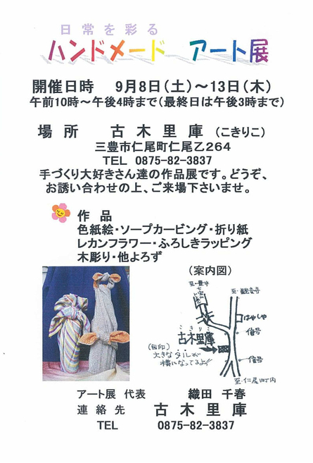 b0186205_1823988.jpg