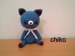 あみぐるみ★chiko_b0127219_1516399.jpg