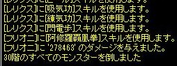 e0105025_19194856.jpg