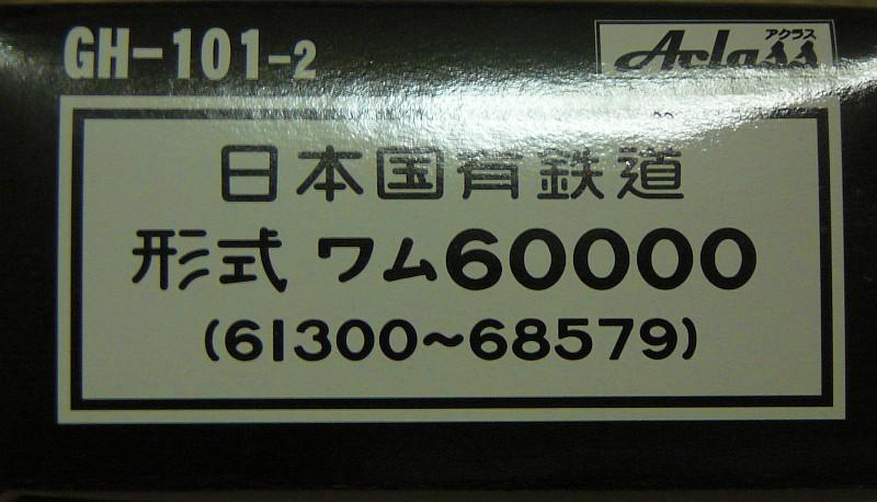f0203926_23434614.jpg