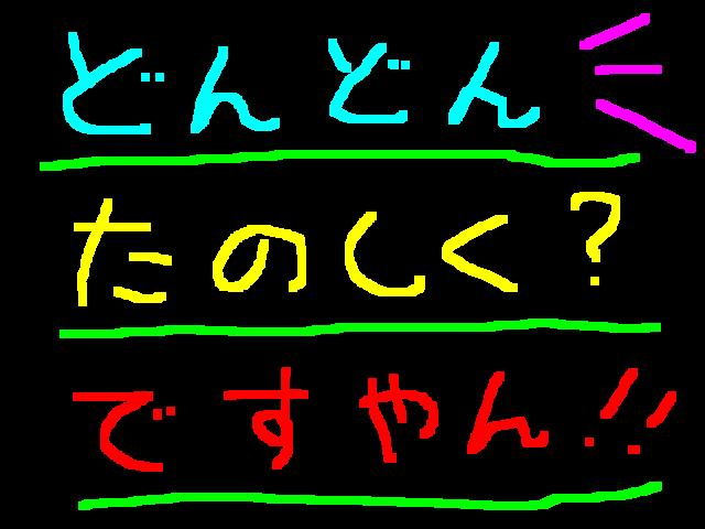 f0056935_13235330.jpg