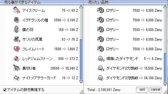 d0031740_2313676.jpg