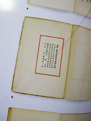 b0081843_19535893.jpg
