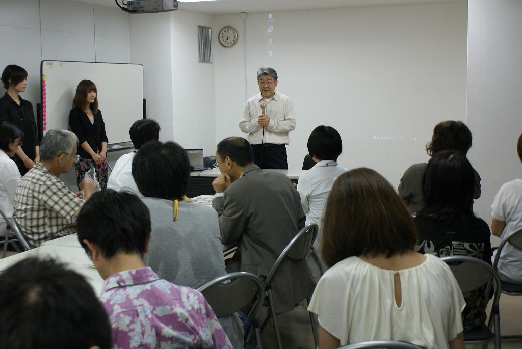 2012年8月交流会レポート         運営委員 石飛_e0130743_13273014.jpg