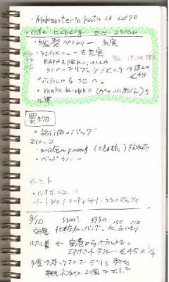 a0048445_081376.jpg