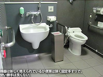 第27回日本リハ工学協会カンファレンスin福岡の当事者発表_c0167961_1552152.jpg