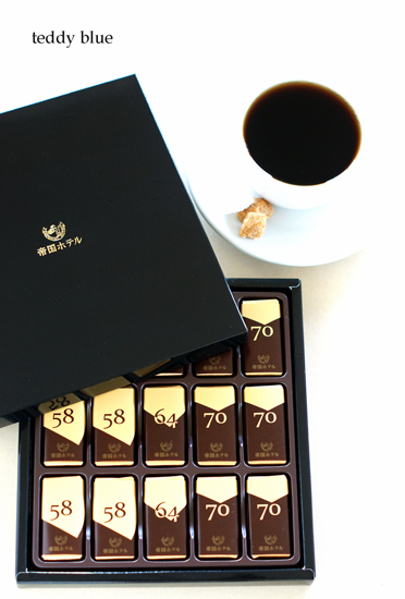 imperial hotel chocolates  帝国ホテルのチョコレート_e0253364_9545637.jpg