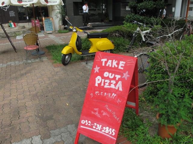 エンフィールド到着  PIZZAを食う_c0060469_12544460.jpg