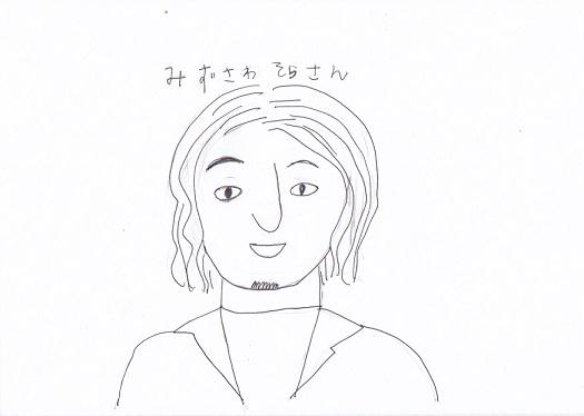 大道あやさんの絵本_d0259392_2259365.jpg