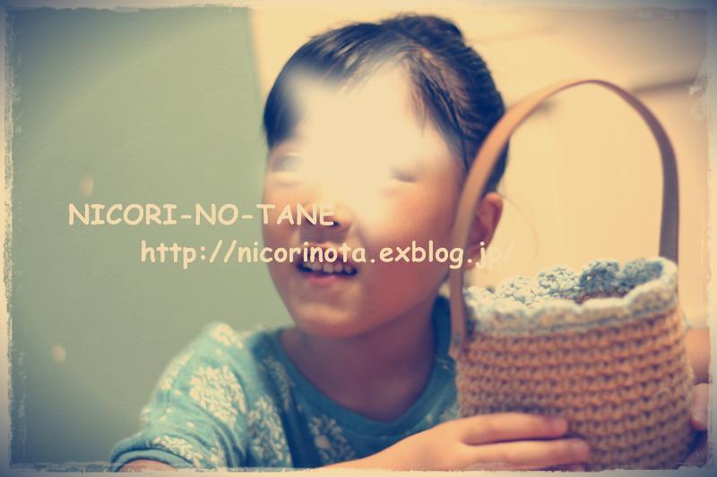d0240299_22511986.jpg