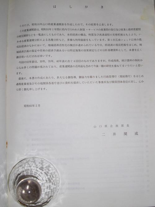 c0192503_1937780.jpg