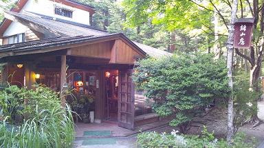 軽井沢へ_d0184405_2254848.jpg