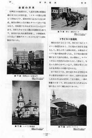 函館トラピスチヌ修道院(函館の建築再見)_f0142606_20225152.jpg