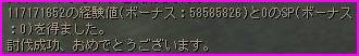 b0062614_1145876.jpg