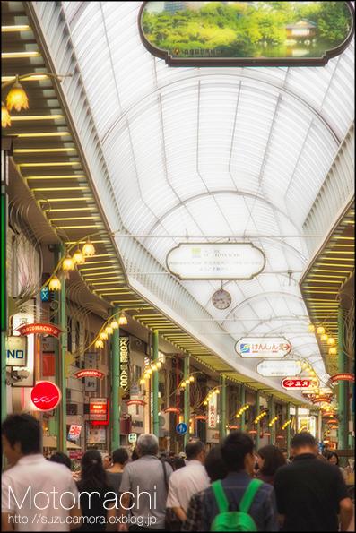 Motomachi_f0100215_0213536.jpg