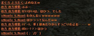 b0236120_2321579.jpg