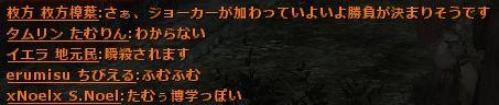 b0236120_23232137.jpg