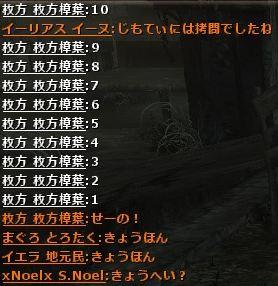b0236120_23235631.jpg