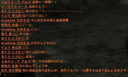 b0236120_2350135.jpg